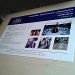 Tablice reklamowe Krakow obserwatorium astronomiczne